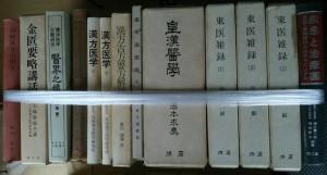 東医雑録ほか