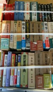 京都の歴史ほか