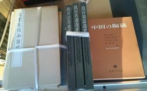 中国の陶磁ほか