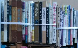 『山の手帖 田淵行男写真文集』ほか