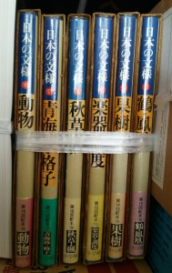 日本の文様