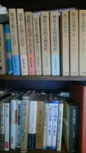 歴史・仏教⑤
