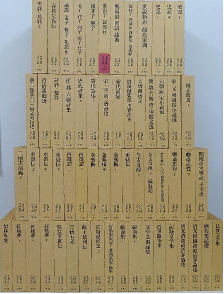 中国古典文学大系