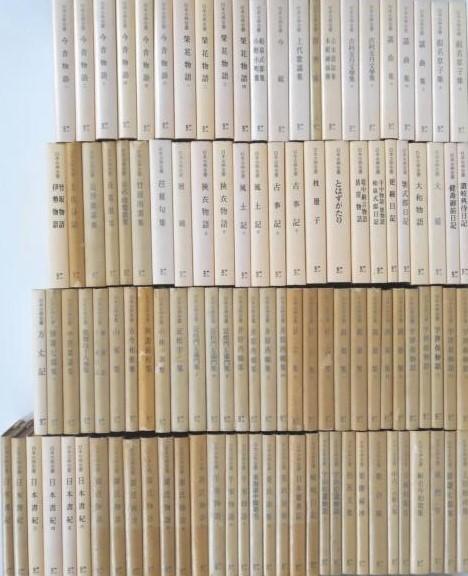 日本古典全書108冊