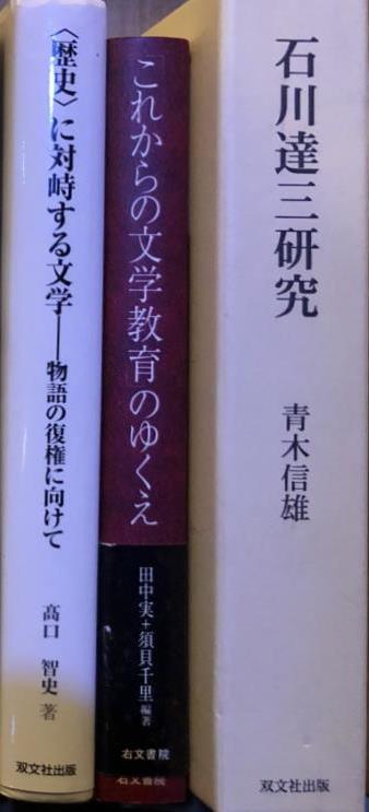 芥川 龍之介 歴史