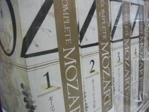 モーツァルト全集