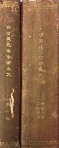 日清戦役海軍衛生史