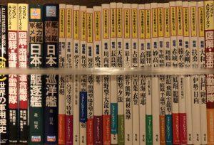 日本海軍艦艇写真集 ほか