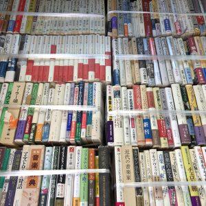 新訂 近代和声学ほか音楽関係の古書を大量出張買取3
