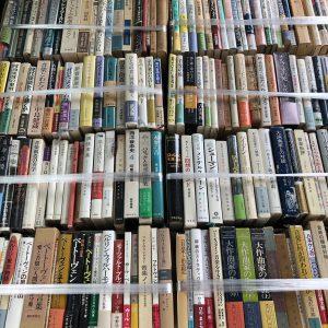新訂 近代和声学ほか音楽関係の古書を大量出張買取2