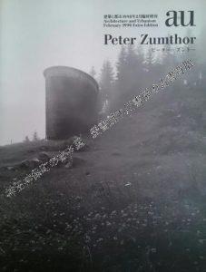 ピーター・ズントー 文字入り