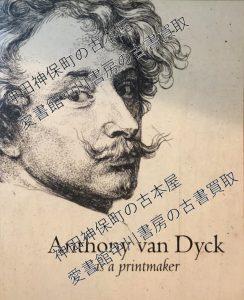 アンソニー・ヴァン・ダイク Anthony van Dyck
