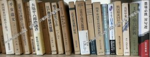 戦国期東国社会論ほか