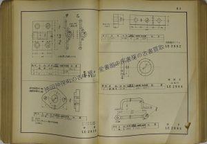 国鉄C50形蒸気機関車明細図6
