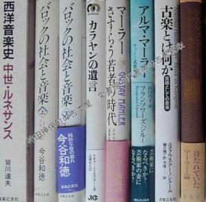 マーラー他クラシック音楽