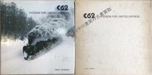 C62 HUDSON FOR LIMITED EXPRESS