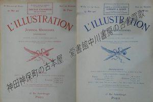 挿絵入新聞L'Illustration