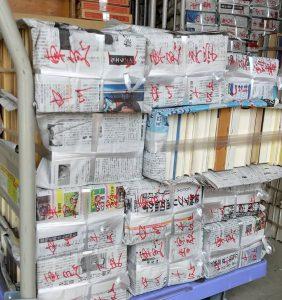 東急たまプラーザ2021準備中 (4)