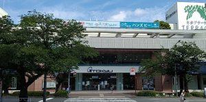 東急百貨店たまプラーザ店