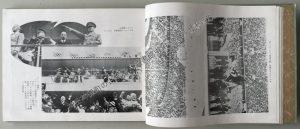 第11回オリンピック大会写真帖 (2)