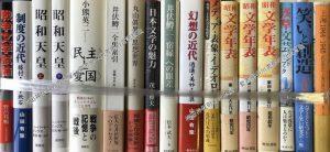 日本文学の魅力ほか