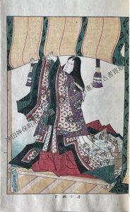 錦絵文庫 (6) 歌川豊国三代(歌川国貞)画『古今名婦伝』「清少納言」