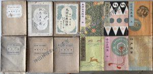錦絵文庫 (1)