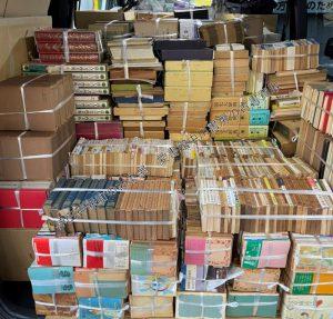 新宿区 中国文学関係古本大量出張買取 (1)